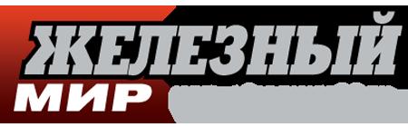 Logo_IW