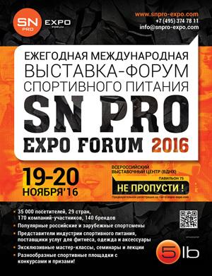 sn-pro16_230kh72