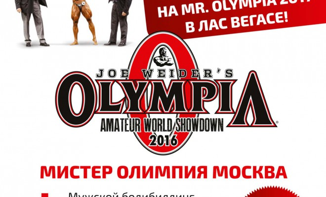 Olympia_PPS_A5