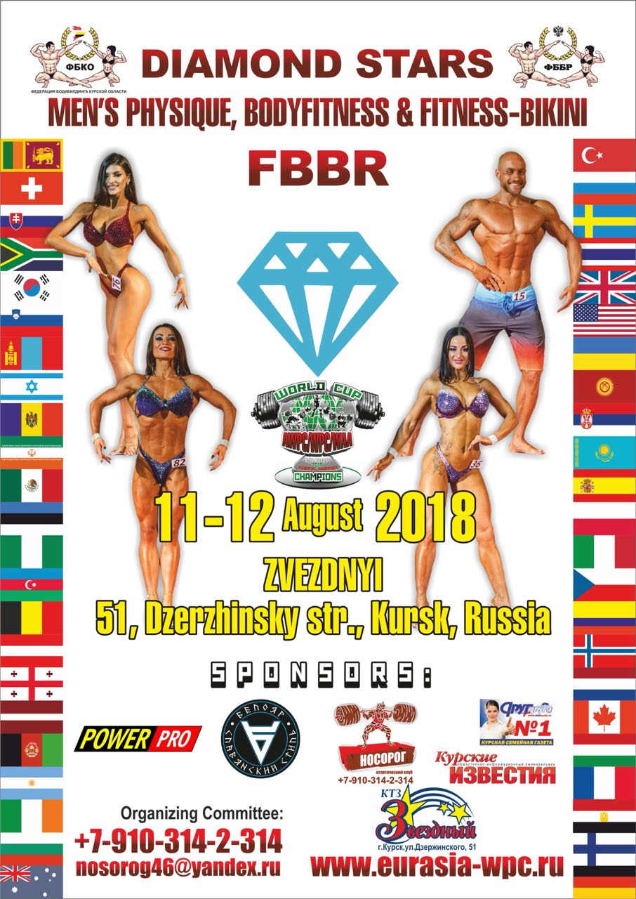 DIAMOND MEN`S PHYSIQUE, BODYFITNESS & FITNESS-BIKINI STARS IFBB