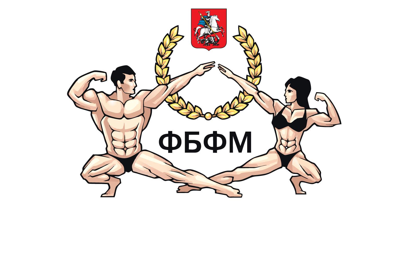 Открытый Кубок г. Москвы по бодибилдuнгу, фuтнесу и бодuфuтнесу 2016
