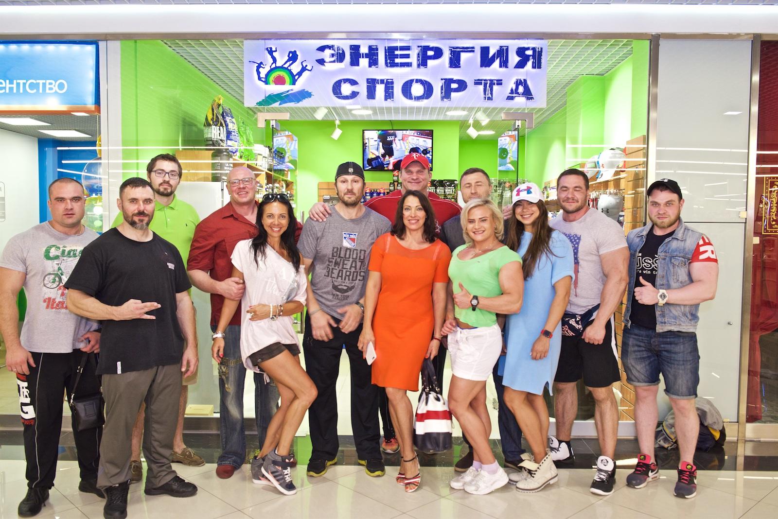 """Открытие магазина спортивного питания """"Энергия Спорта"""""""