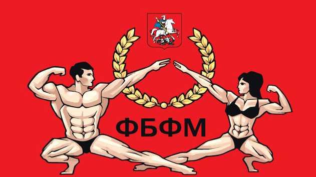 Сбор команды Москвы 23 июля 2016 г.