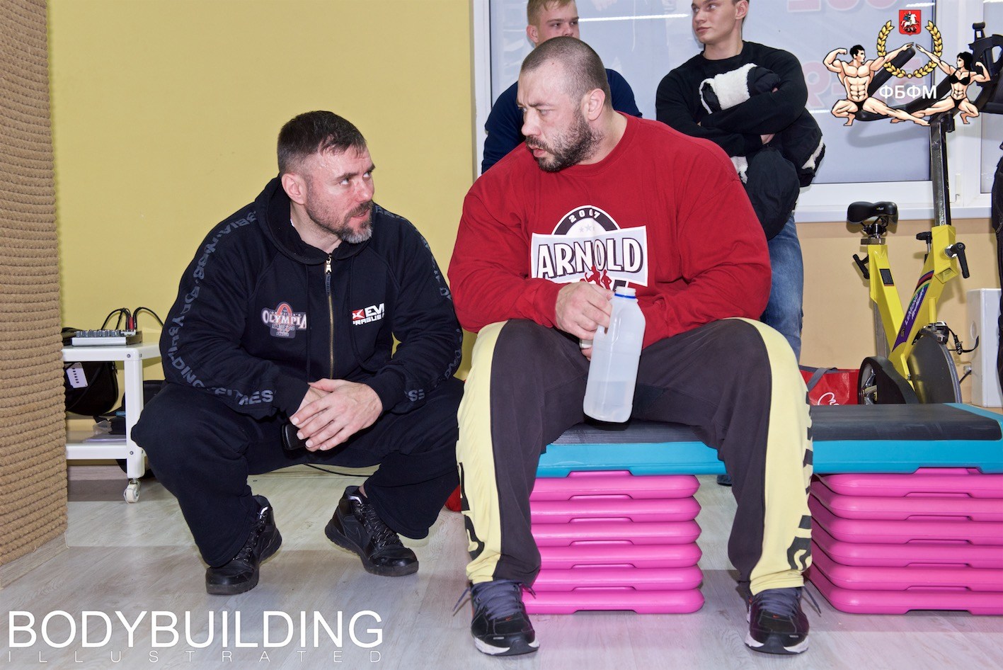 Сбор команды Москвы 8.10.2016г.