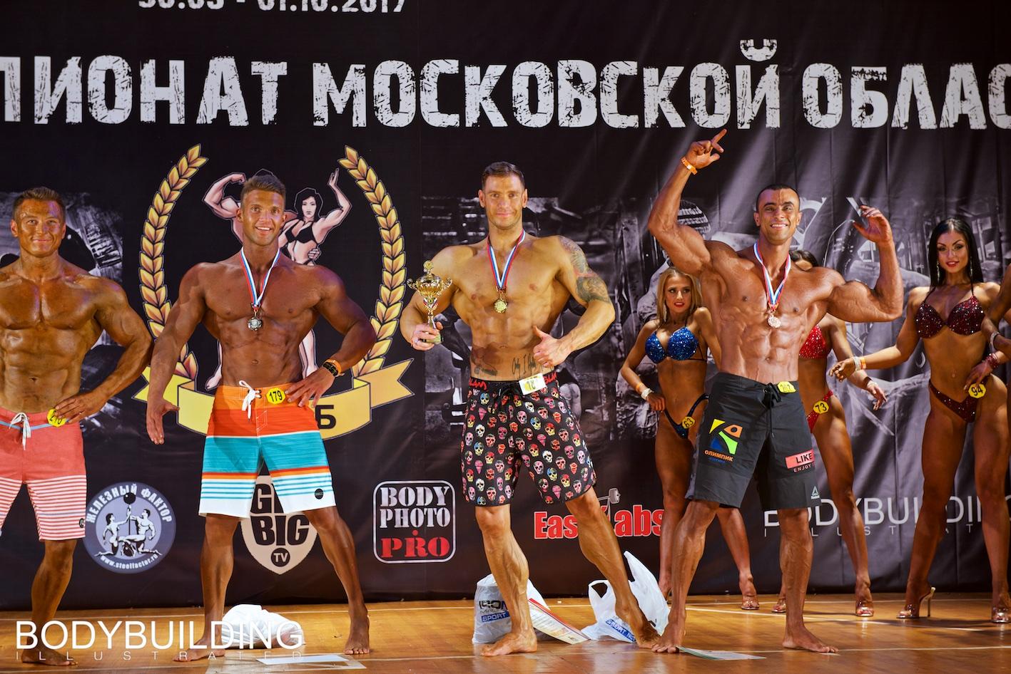 Обновление в Положении чемпионата Москвы 2017