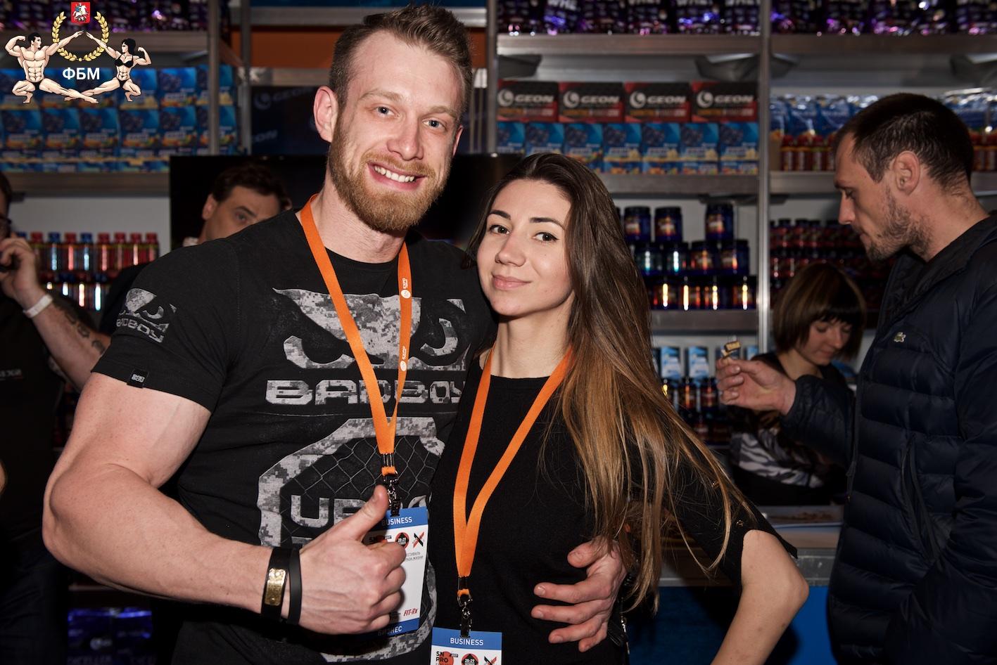 SN PRO Expo 2017