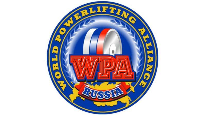 Открытый Чемпионат Восточной Европы по армлифтингу WAA