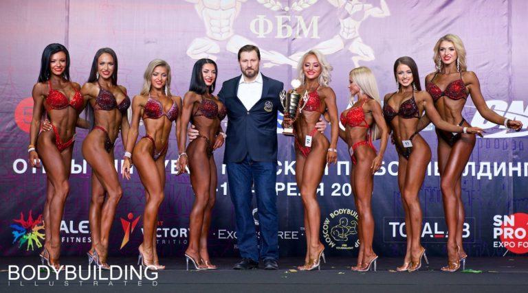 Гостиница Космос для участников чемпионата Москвы