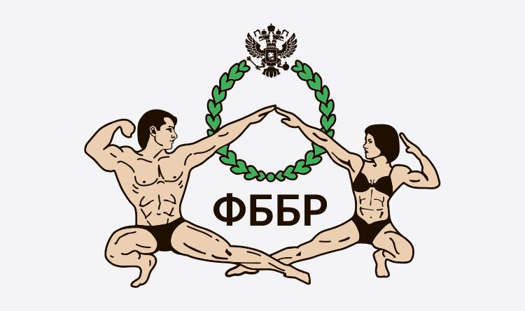Логотип ФББР