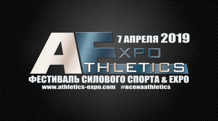 ATHLETICS EXPO 2019