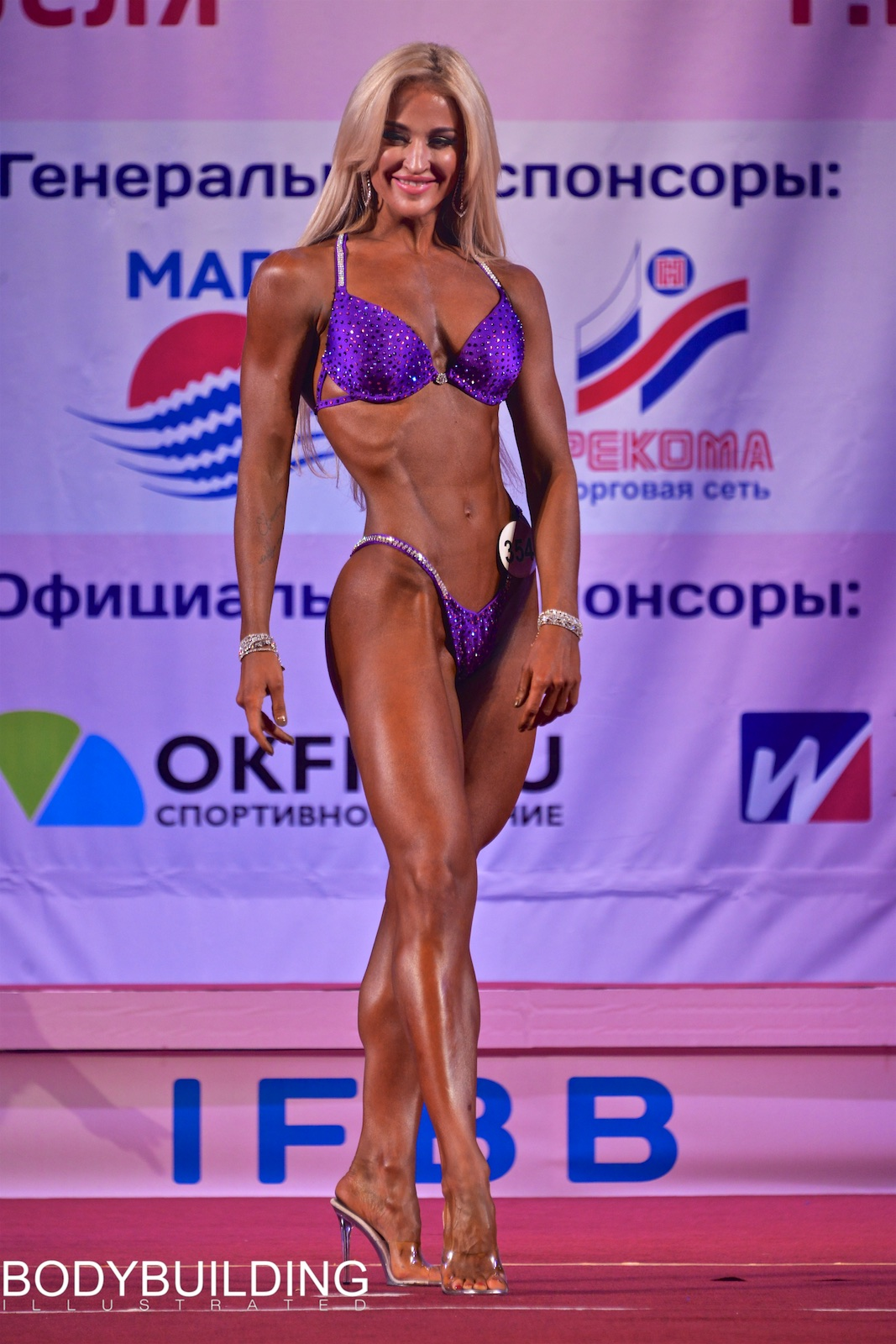 Екатерина Лаптева