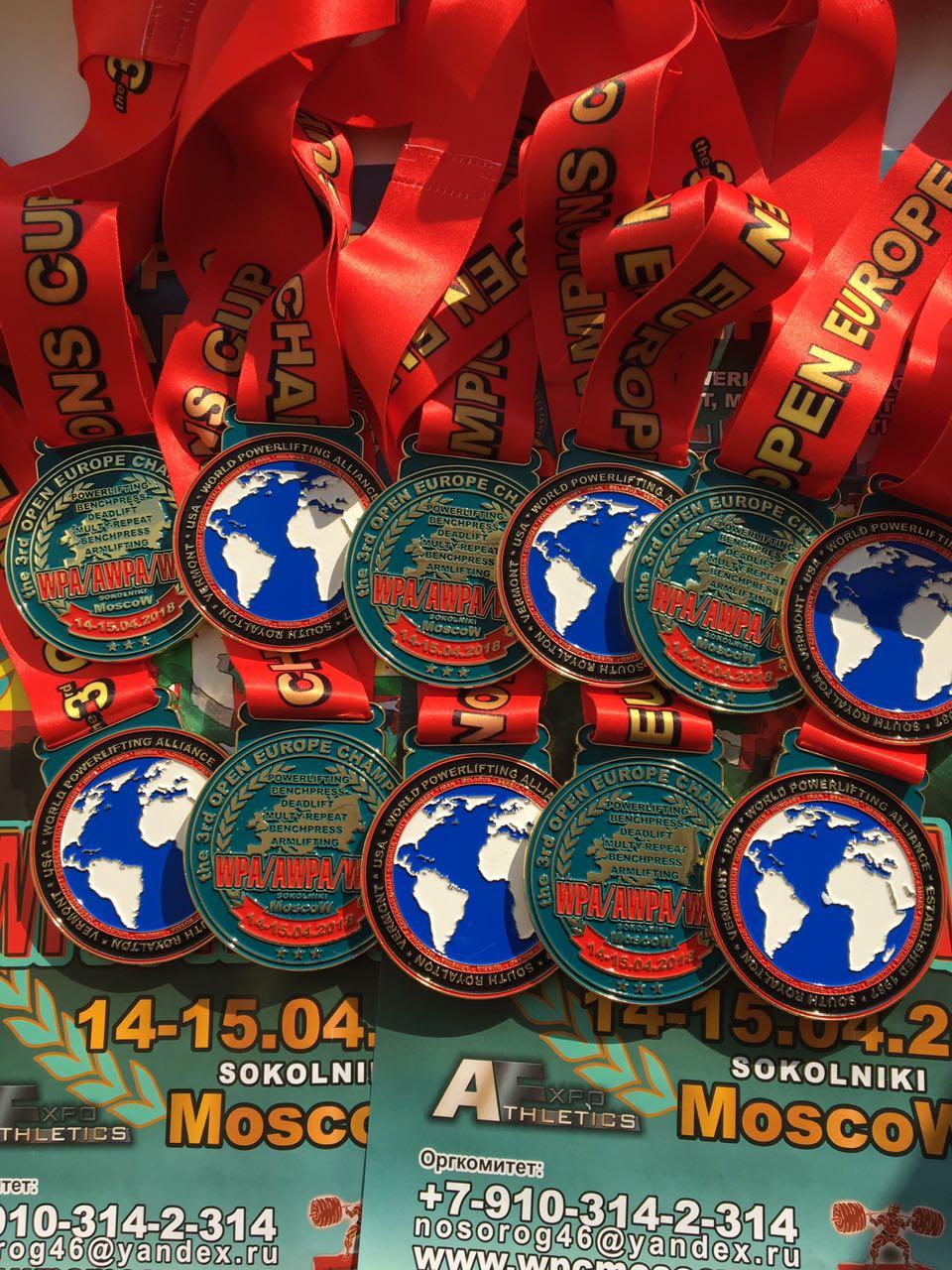 Эксклюзивные медали
