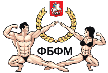 Кубок чемпионов 2015
