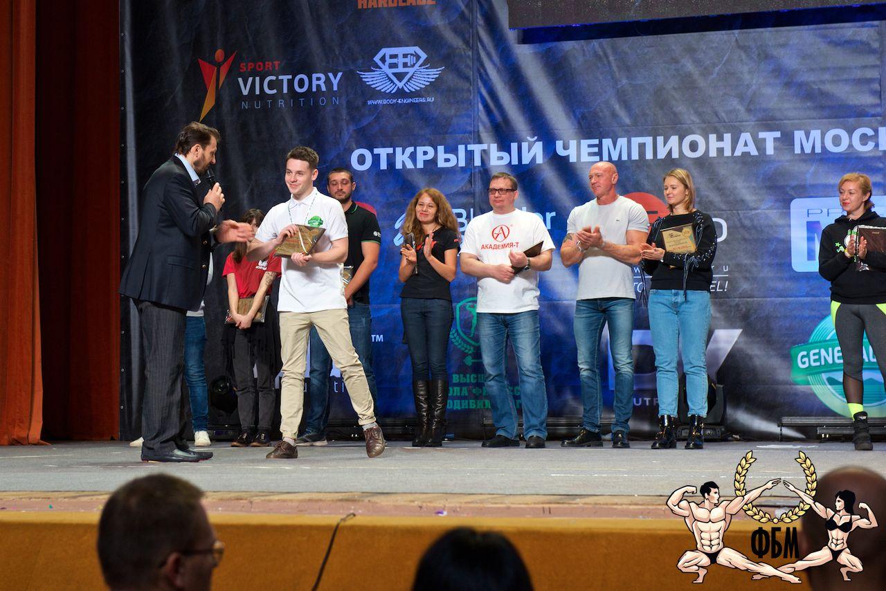 Athletics Expo и за кулисами чемпионата Москвы 2017 по бодибилдингу