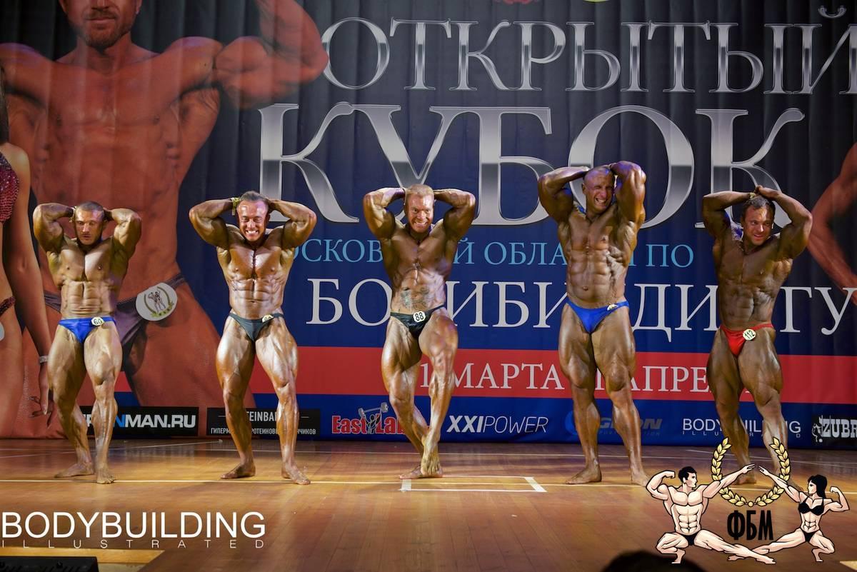 Кубок Московской области 2018