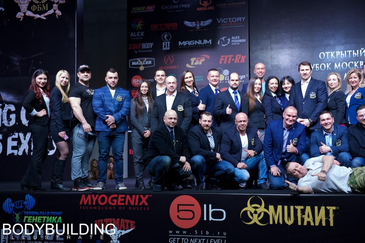 Кубок Москвы и Athletics Expo. Backstage.