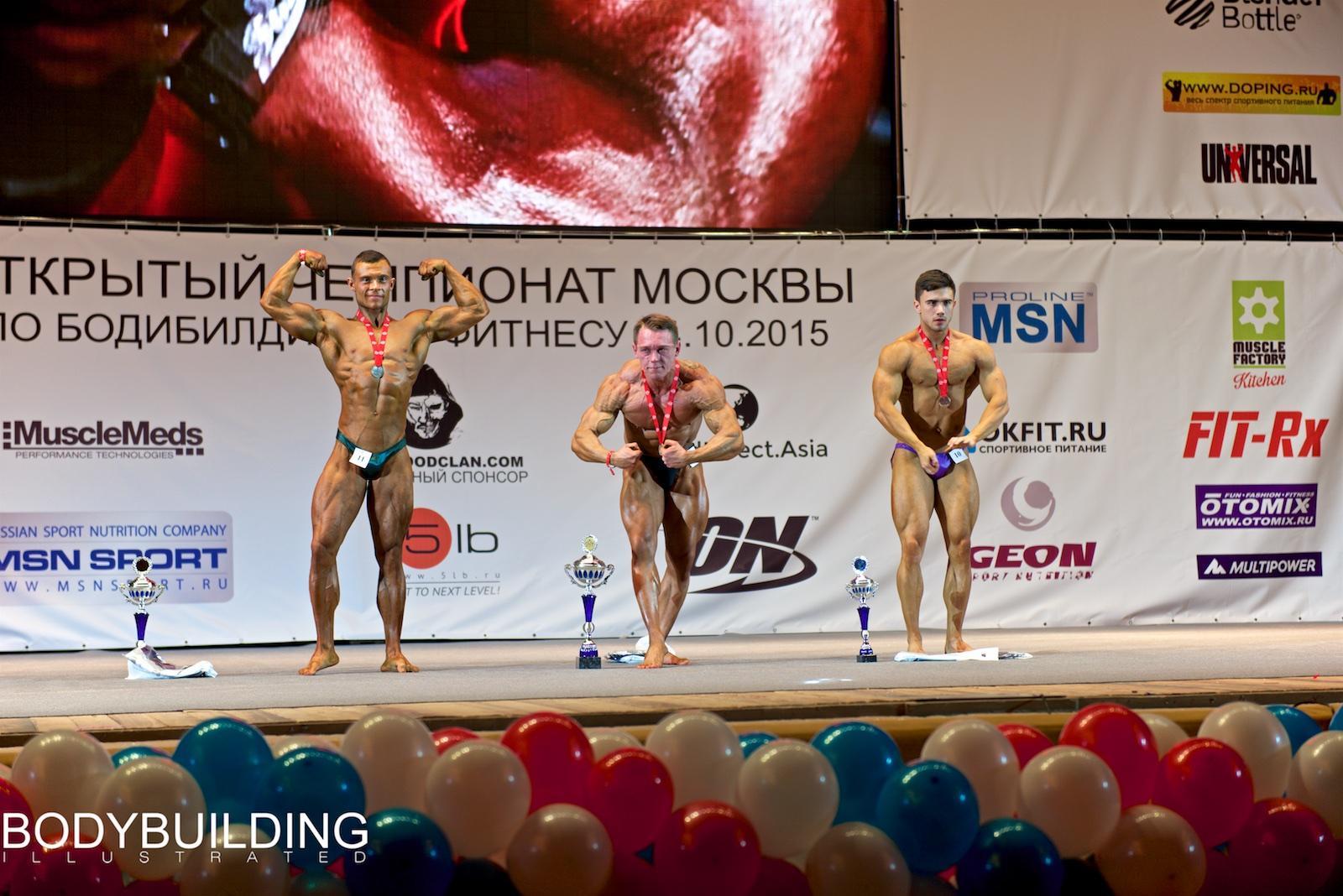 Чемпионат Москвы по бодибилдингу и фитнесу