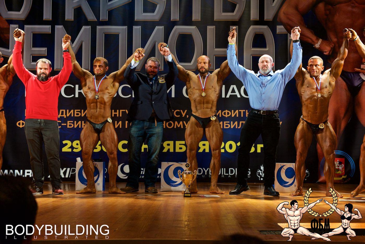 Чемпионат Московской области по бодибилдингу. Winners