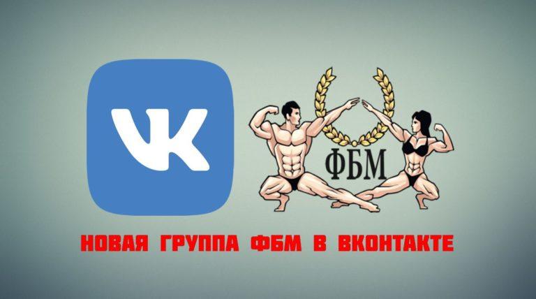 fbmvk