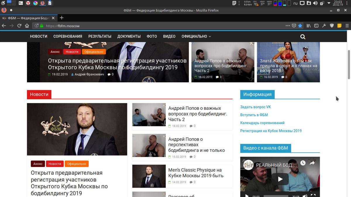 Новая группа ФБМ в Вконтакте