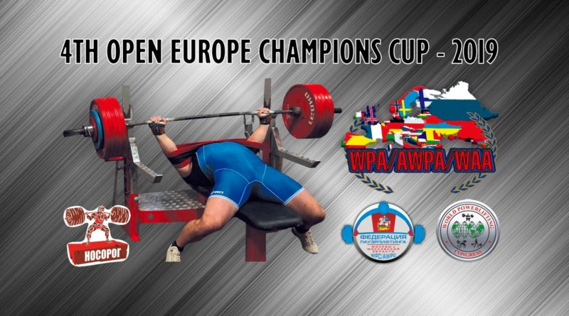 4-th OPEN EUROPE CHAMPIONS CUP WPA/AWPA/WAA