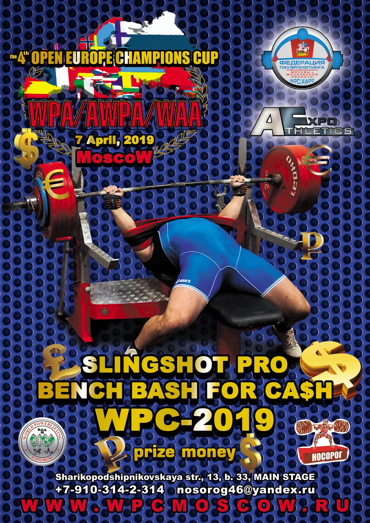 SLING SHOT PRO BENCH BASH FOR CASH WPC