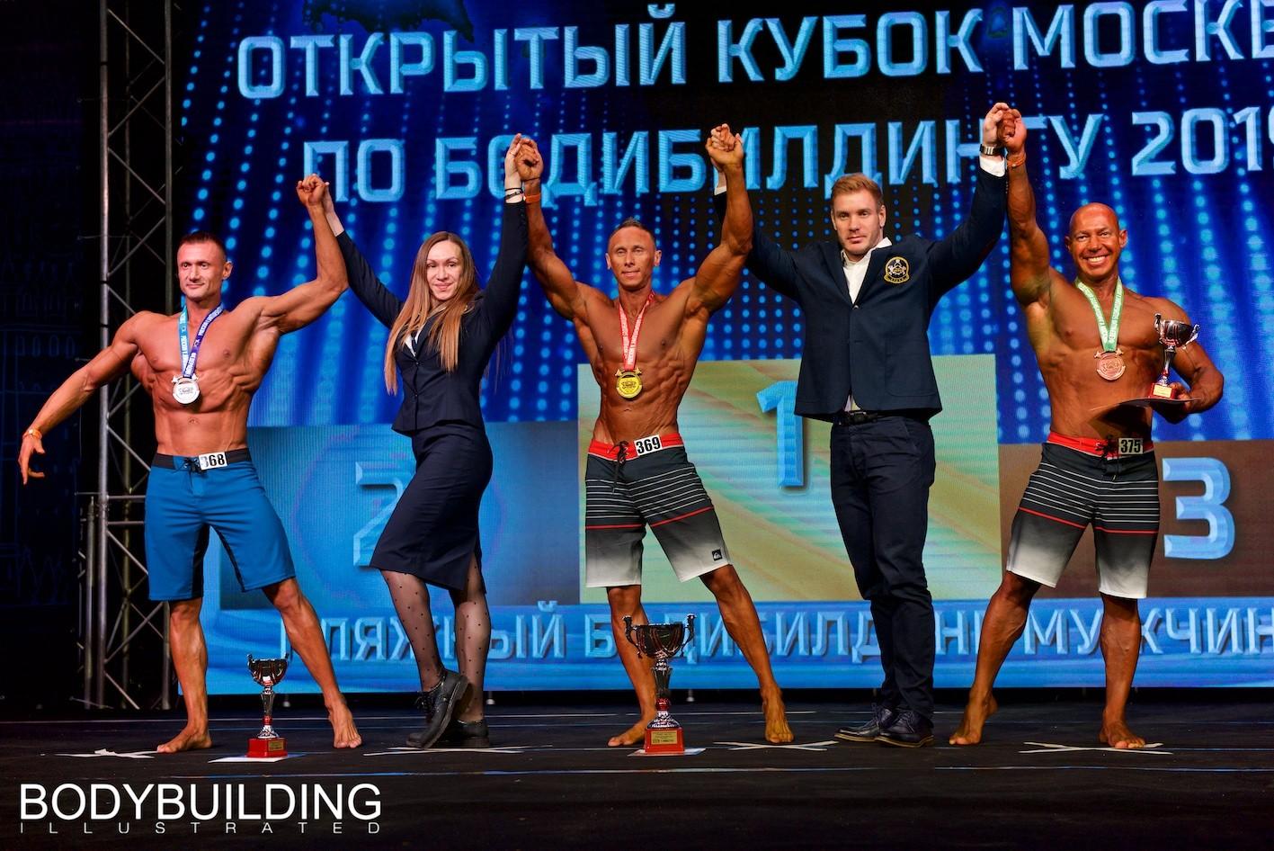 Кубок Москвы по бодибилдингу 2019 Пляжный бодибилдинг мастера