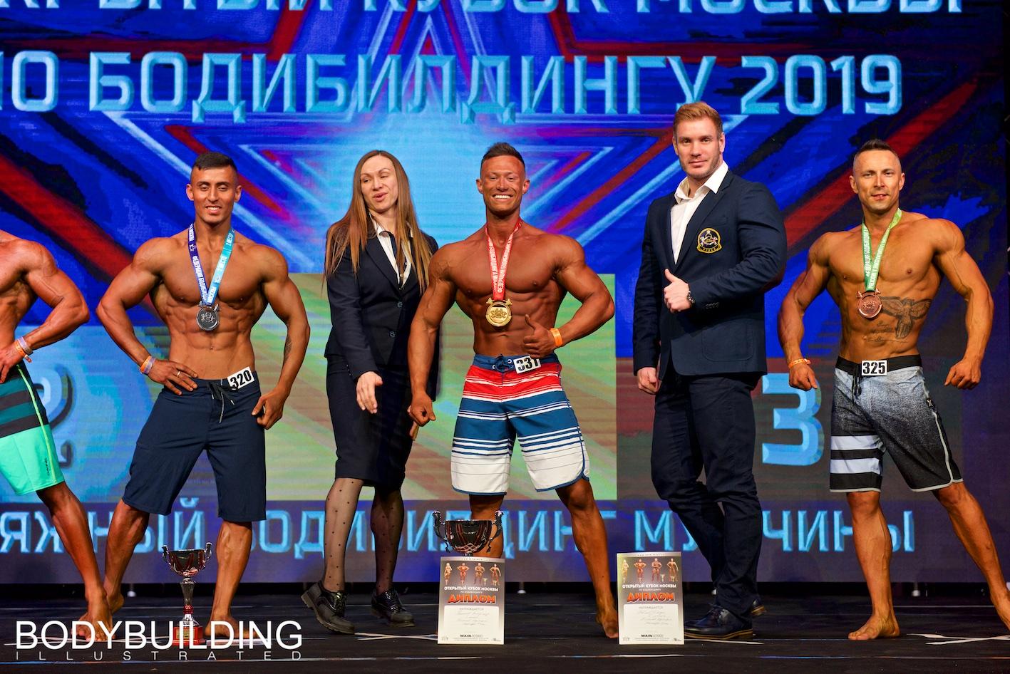 Кубок Москвы по бодибилдингу 2019 Пляжный бодибилдинг 174 см