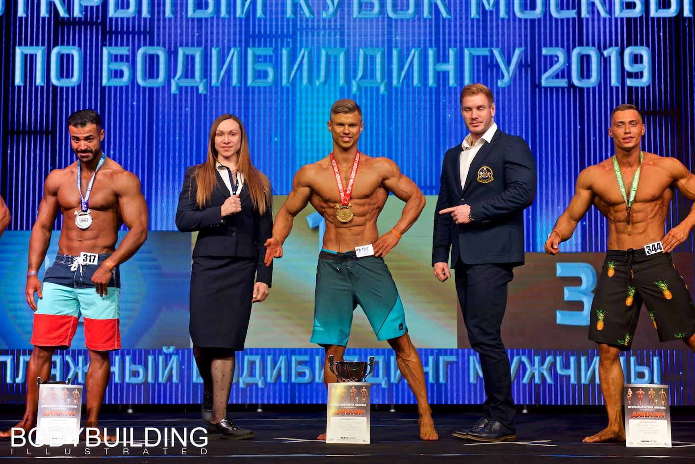 Кубок Москвы по бодибилдингу 2019 Пляжный бодибилдинг 178см