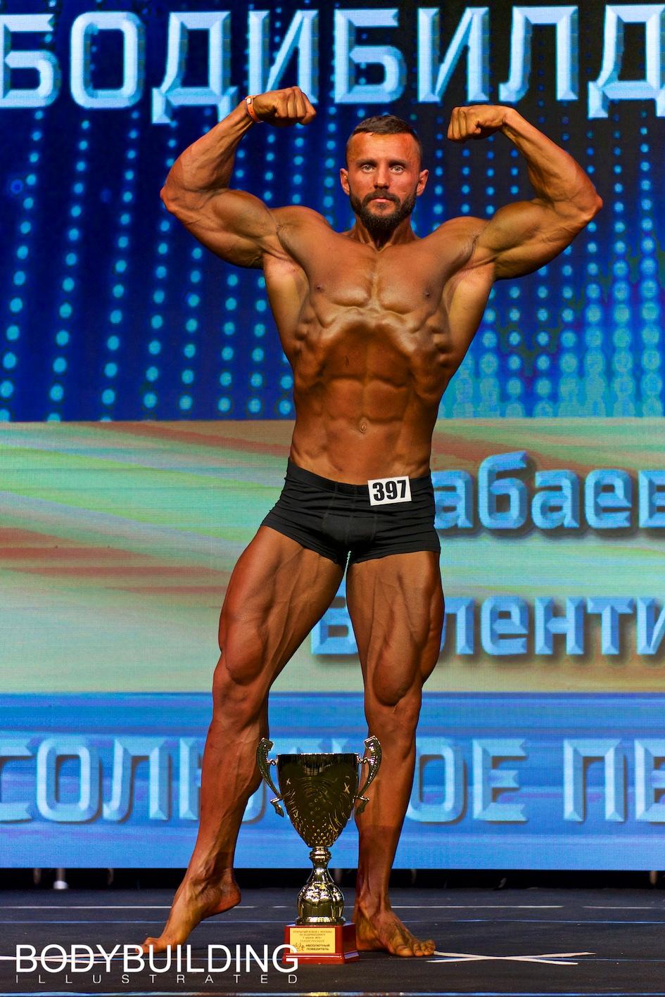 Кубок Москвы по бодибилдингу 2019 Классик физик абсолютная