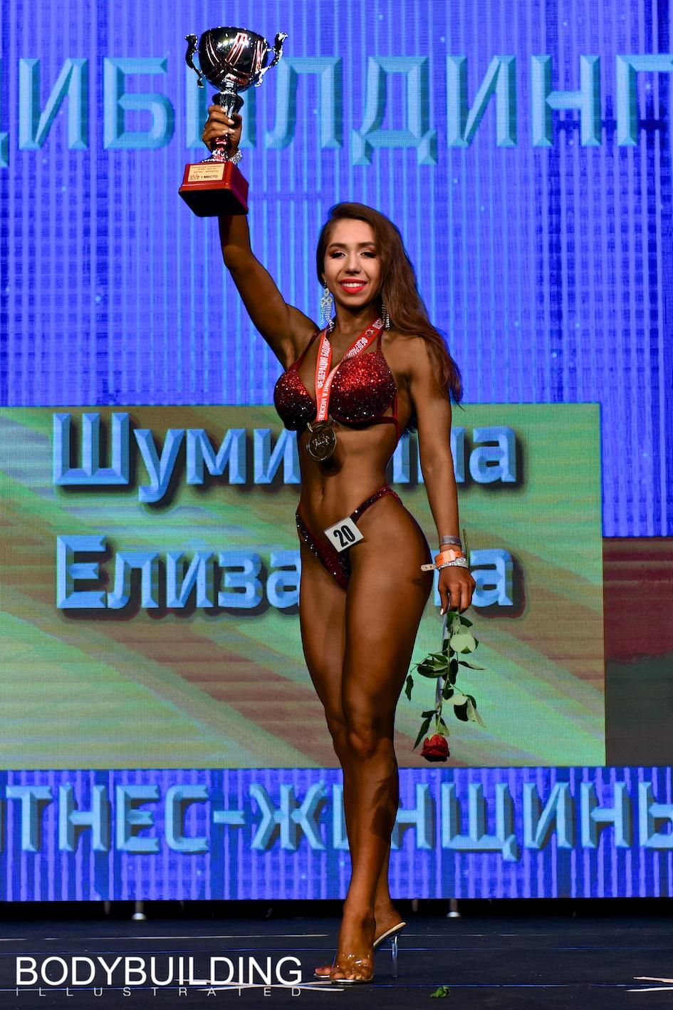Кубок Москвы по бодибилдингу 2019 фитнес женщины