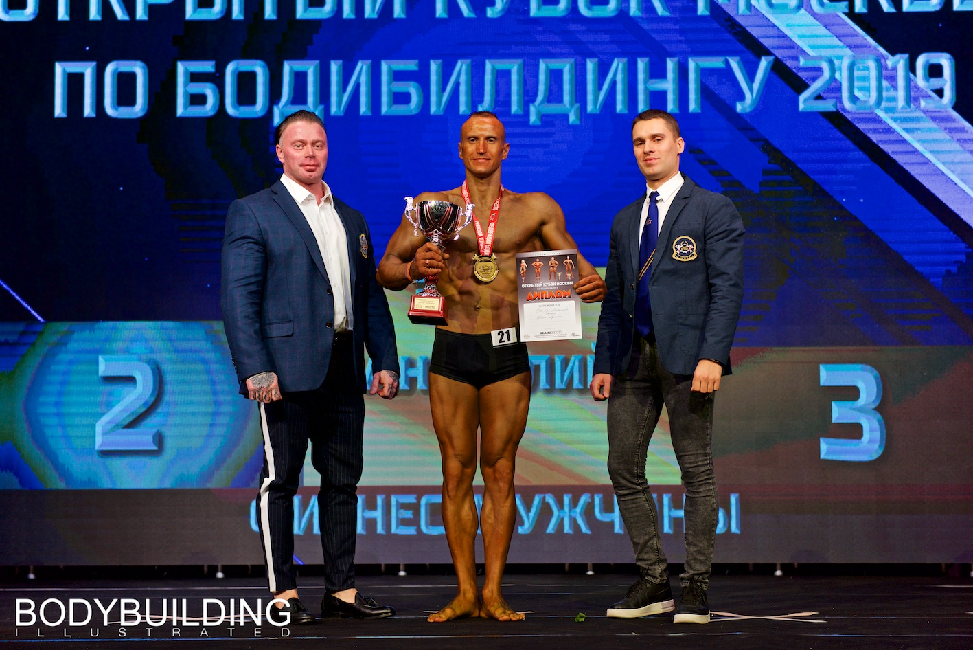 Кубок Москвы по бодибилдингу 2019 фитнес мужчины