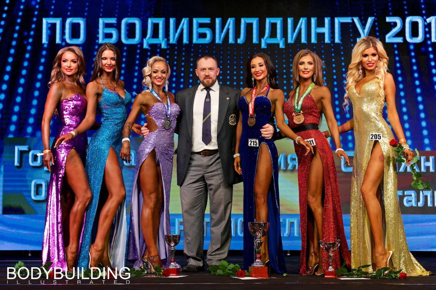 Кубок Москвы по бодибилдингу 2019 Fit модель