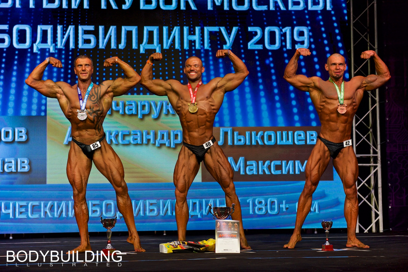 Кубок Москвы по бодибилдингу 2019 классический бодибилдинг