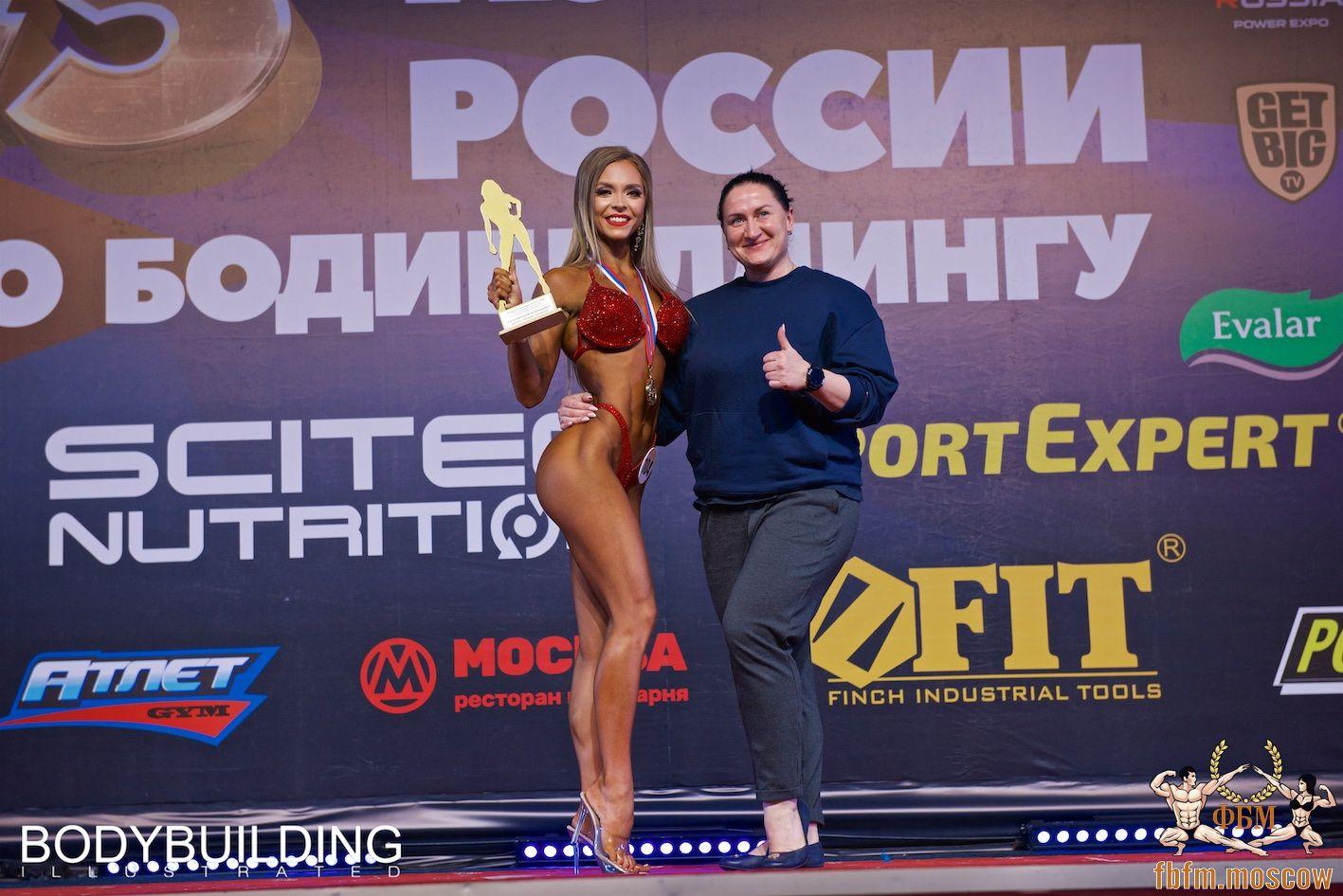 Результаты первого дня Кубка России по бодибилдингу 2019