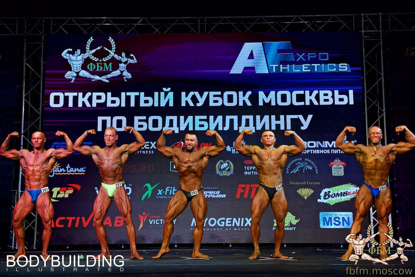 Кубок Москвы по бодибилдингу 2019 - фото с турнира