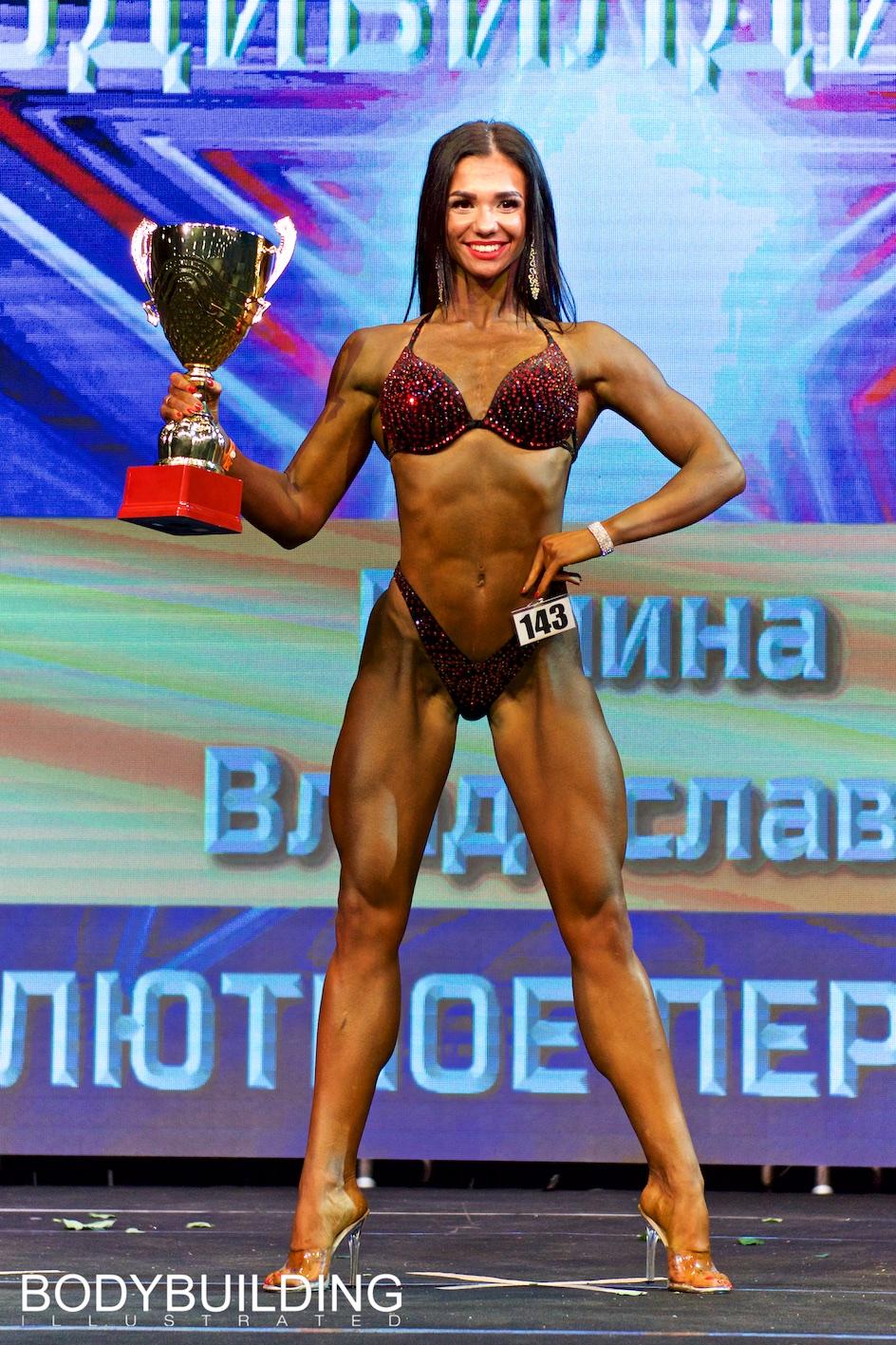 Панина Владислава Кубок Москвы по бодибилдингу 2019 фитнес-бикини