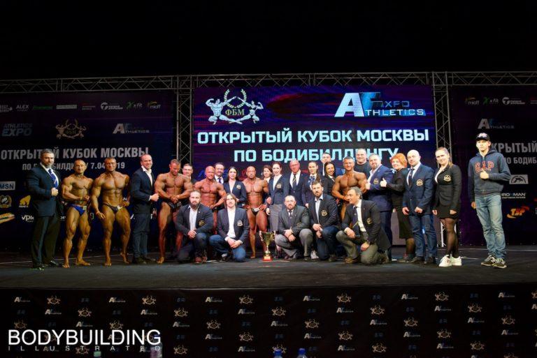 бодибилдинг ATHLETICS EXPO 2019