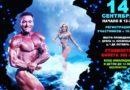 Призовой фонд Чемпионате г. Дубны по бодибилдингу и фитнесу 2019