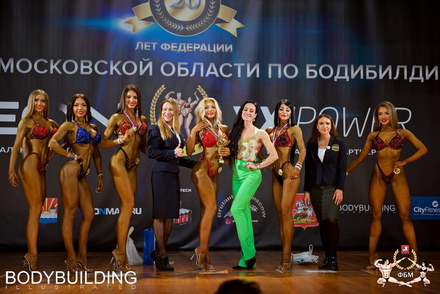 Итоги 2-го дня чемпионата Московской области по бодибилдингу 2019
