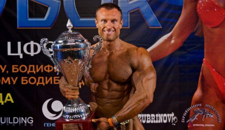 Положение Открытого Чемпионата Московской области по бодибилдингу 2019
