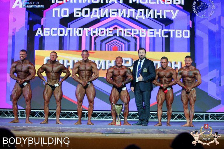 Итоги Чемпионата Москвы по бодибилдингу 2019