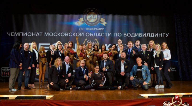 Судейский семинар ФБМ