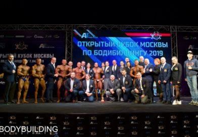 Приглашаем на общее собрание Федерации бодибилдинга Москвы (ФБМ)
