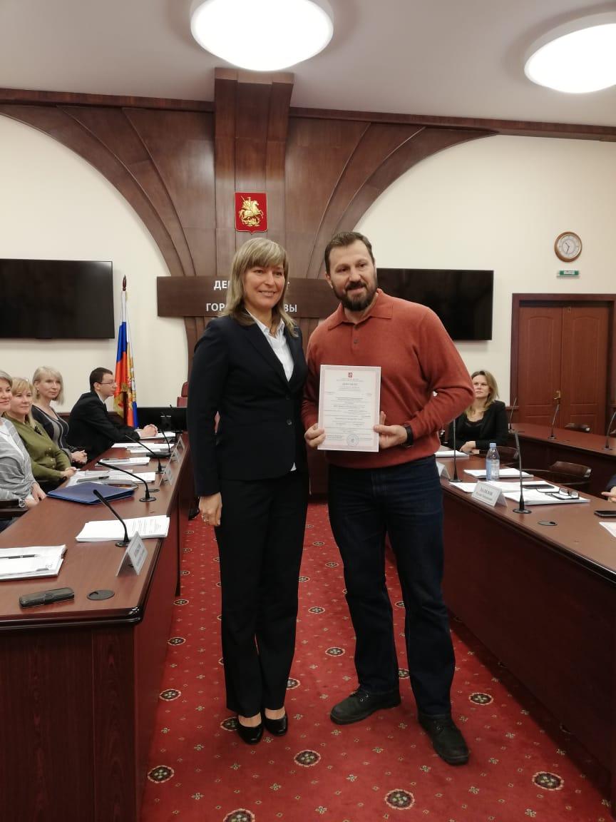 Вручение Свидетельства о государственной аккредитации Федерации бодибилдинга Москвы