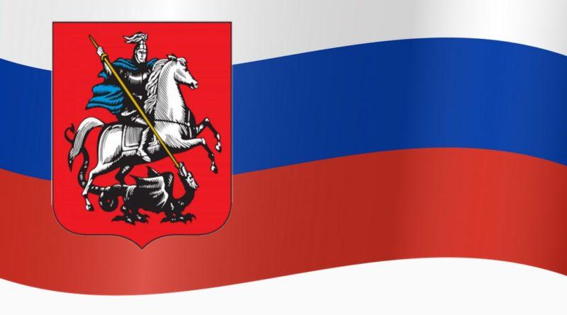 Изменения в указ Мэра Москвы от 5 марта 2020 года.