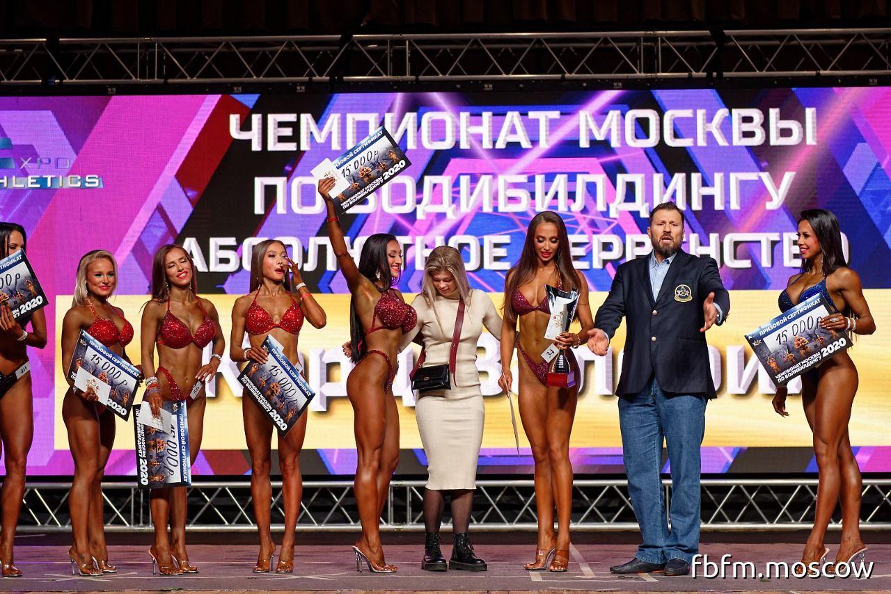 Итоги Чемпионата Москвы 2020!