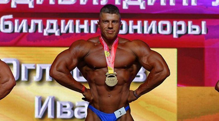 Оглоблев Иван