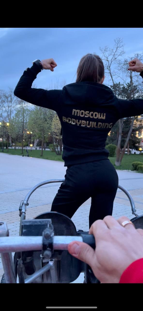 Спортивный костюм ФБМ