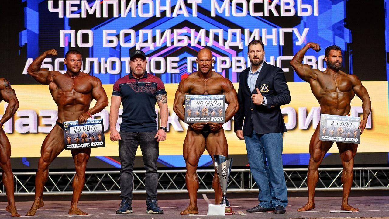 Итоги Чемпионата Москвы 2020